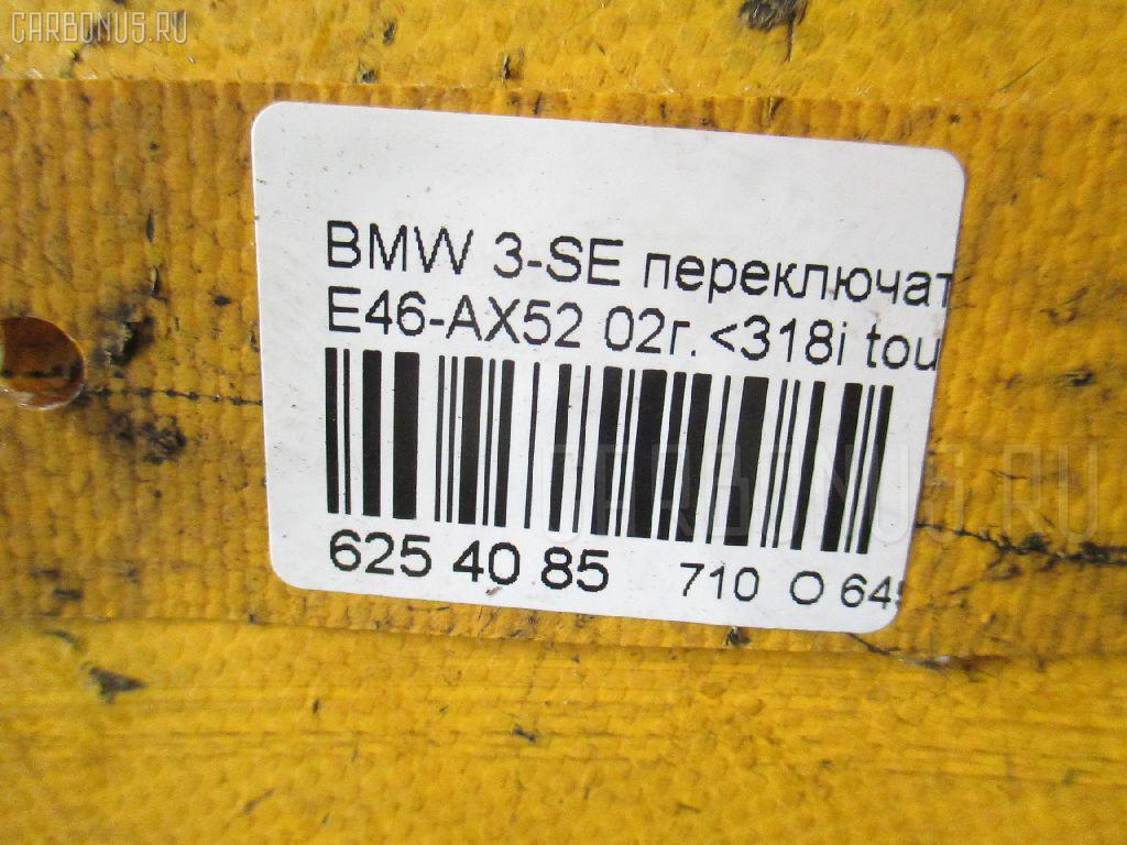 Переключатель стеклоочистителей BMW 3-SERIES E46-AX52 Фото 4