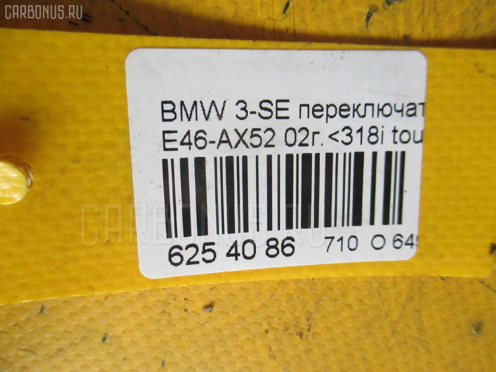 Переключатель поворотов BMW 3-SERIES E46-AX52 Фото 4