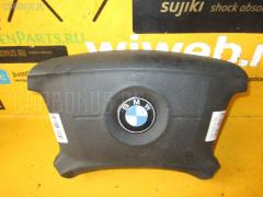 Air bag BMW 3-SERIES E46-AX52 Фото 2