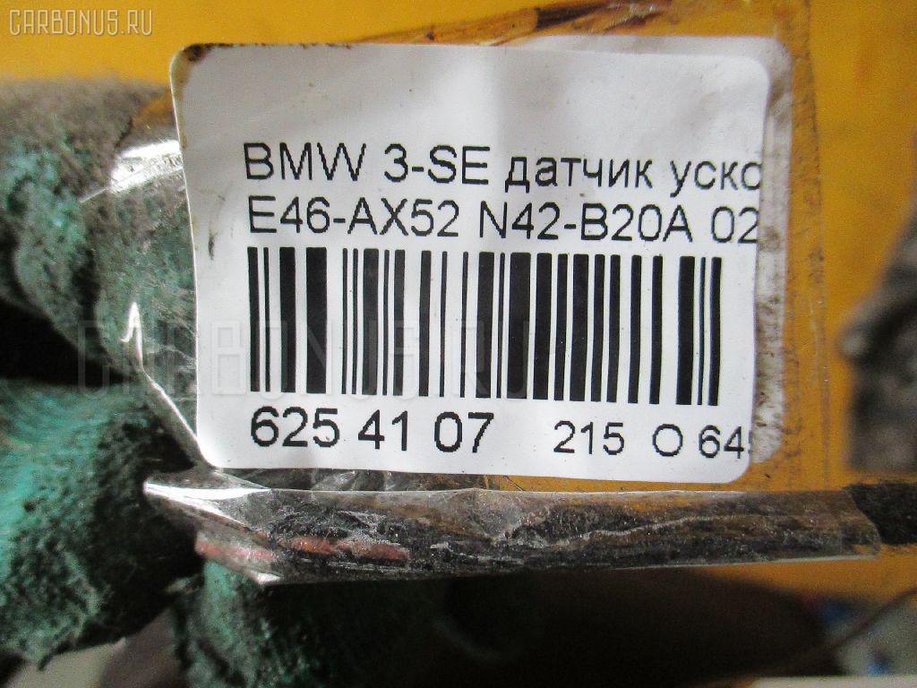 Датчик air bag BMW 3-SERIES E46-AX52 N42B20A Фото 3