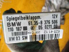 Блок управления зеркалами BMW 3-SERIES E46-AX52 N42B20A Фото 1