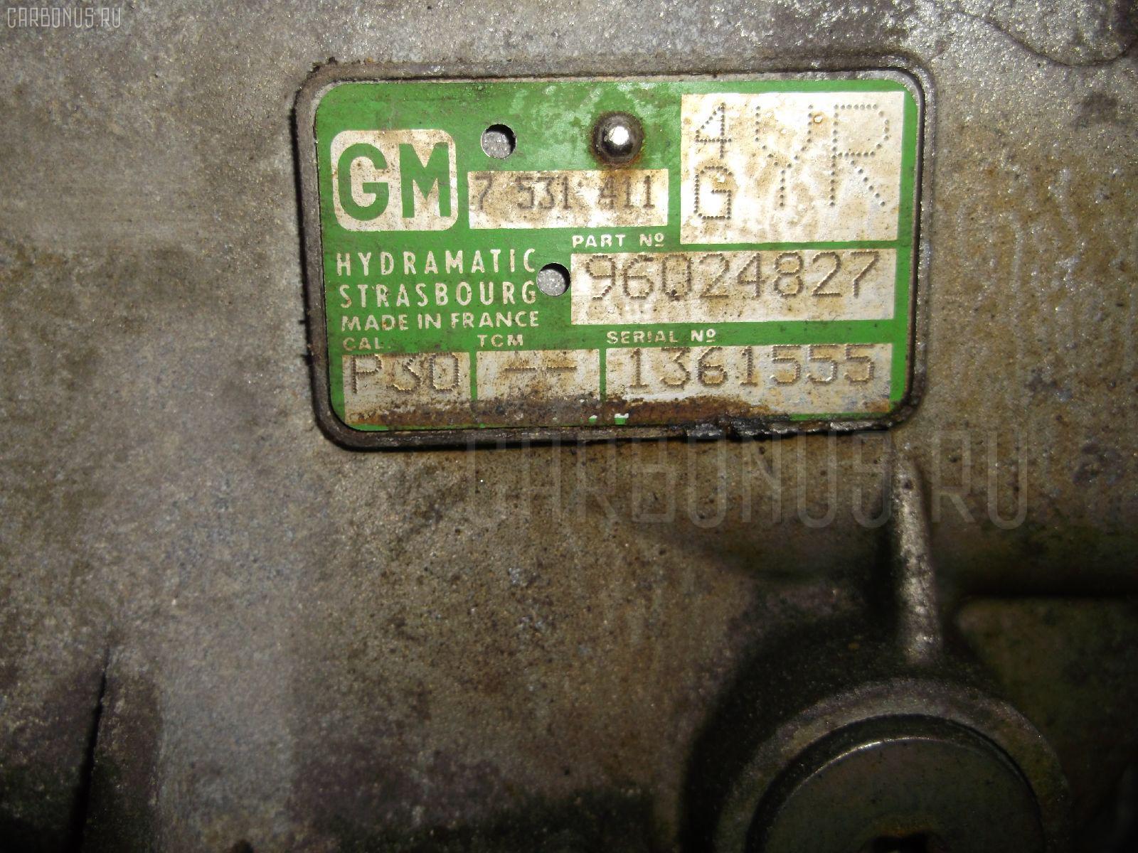 КПП автоматическая BMW 3-SERIES E46-EX52 N46B20A Фото 4