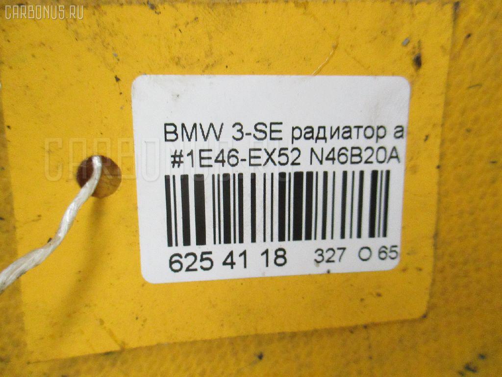 Радиатор АКПП BMW 3-SERIES E46-EX52 N46B20A Фото 3