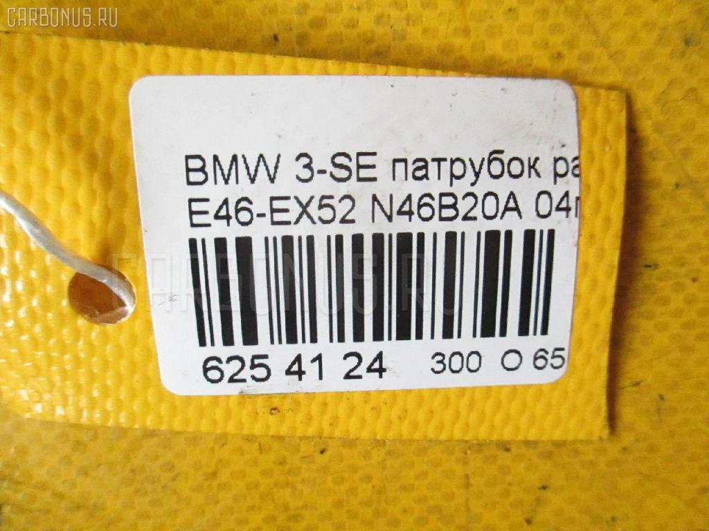 Крепление радиатора BMW 3-SERIES E46-EX52 N46B20A Фото 4