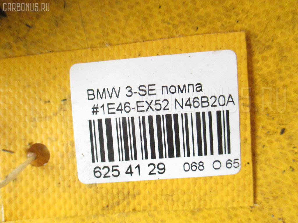 Помпа BMW 3-SERIES E46-EX52 N46B20A Фото 4