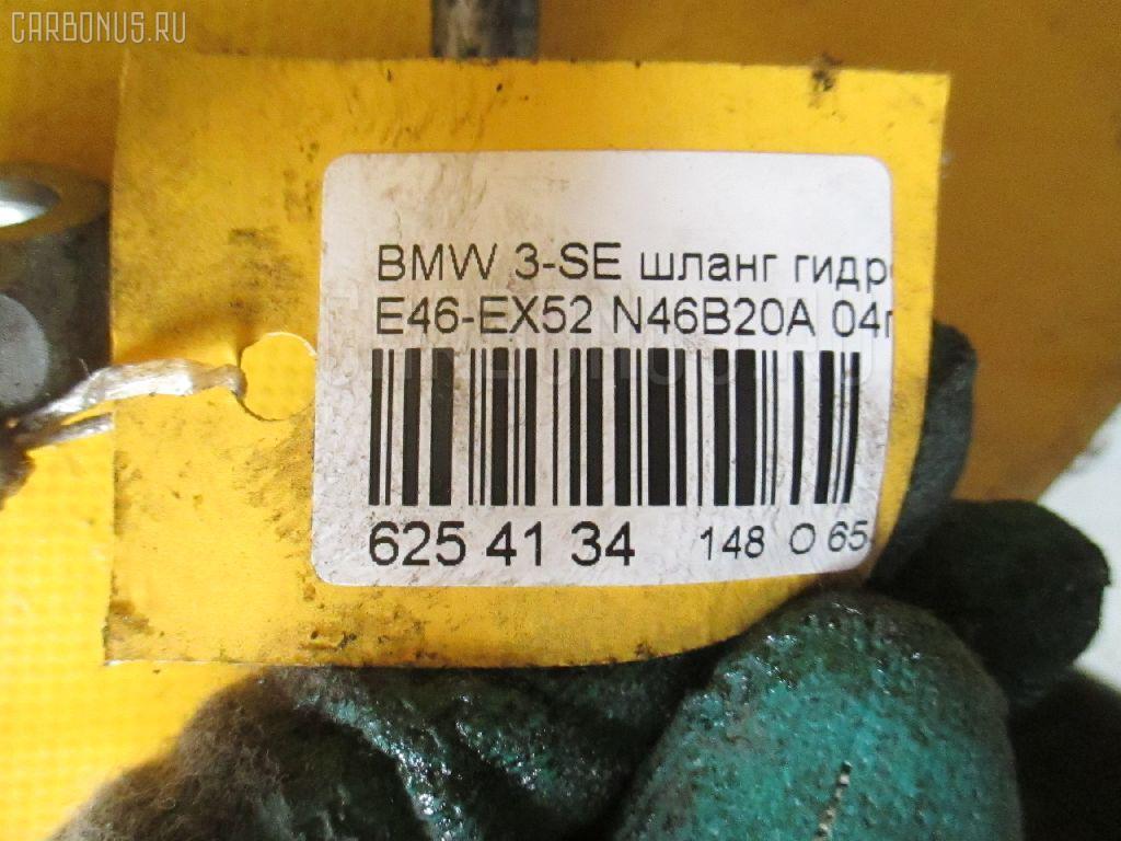 Шланг гидроусилителя BMW 3-SERIES E46-EX52 N46B20A Фото 2