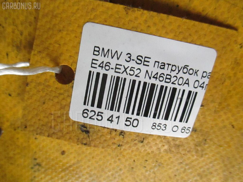 Патрубок радиатора печки BMW 3-SERIES E46-EX52 N46B20A Фото 2