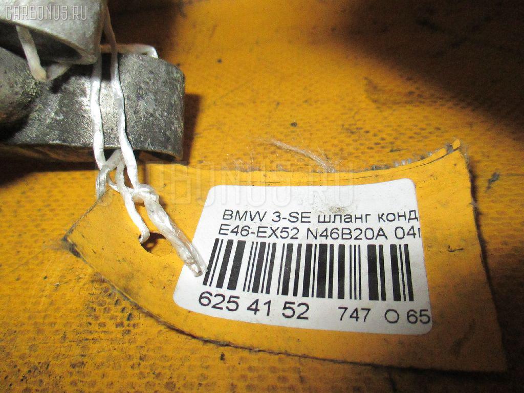 Шланг кондиционера BMW 3-SERIES E46-EX52 N46B20A Фото 2