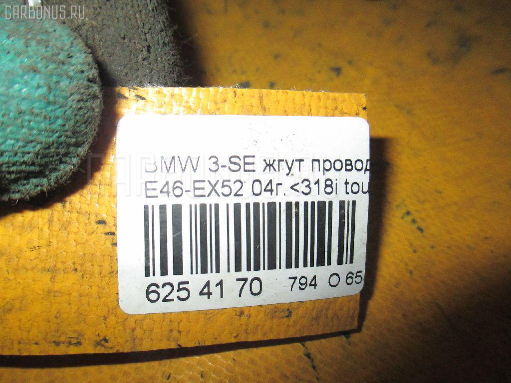 Провода BMW 3-SERIES E46-EX52 N46B20A Фото 3