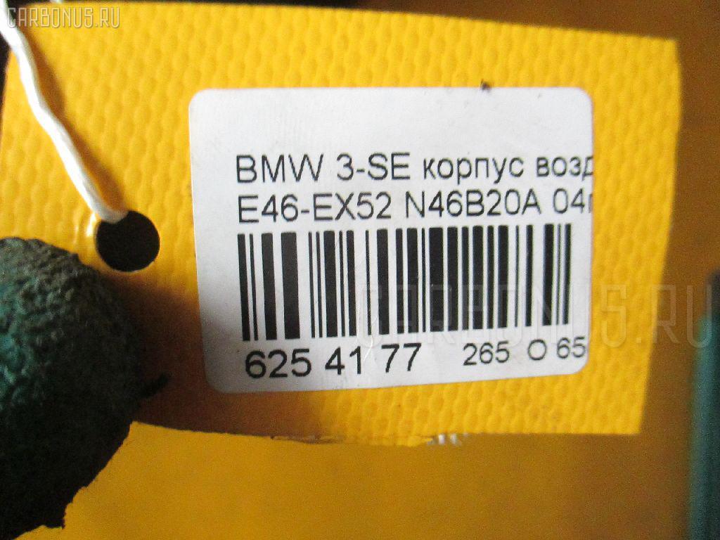 Корпус воздушного фильтра BMW 3-SERIES E46-EX52 N46B20A Фото 4