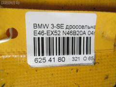 Дроссельная заслонка BMW 3-SERIES E46-EX52 N46B20A Фото 6
