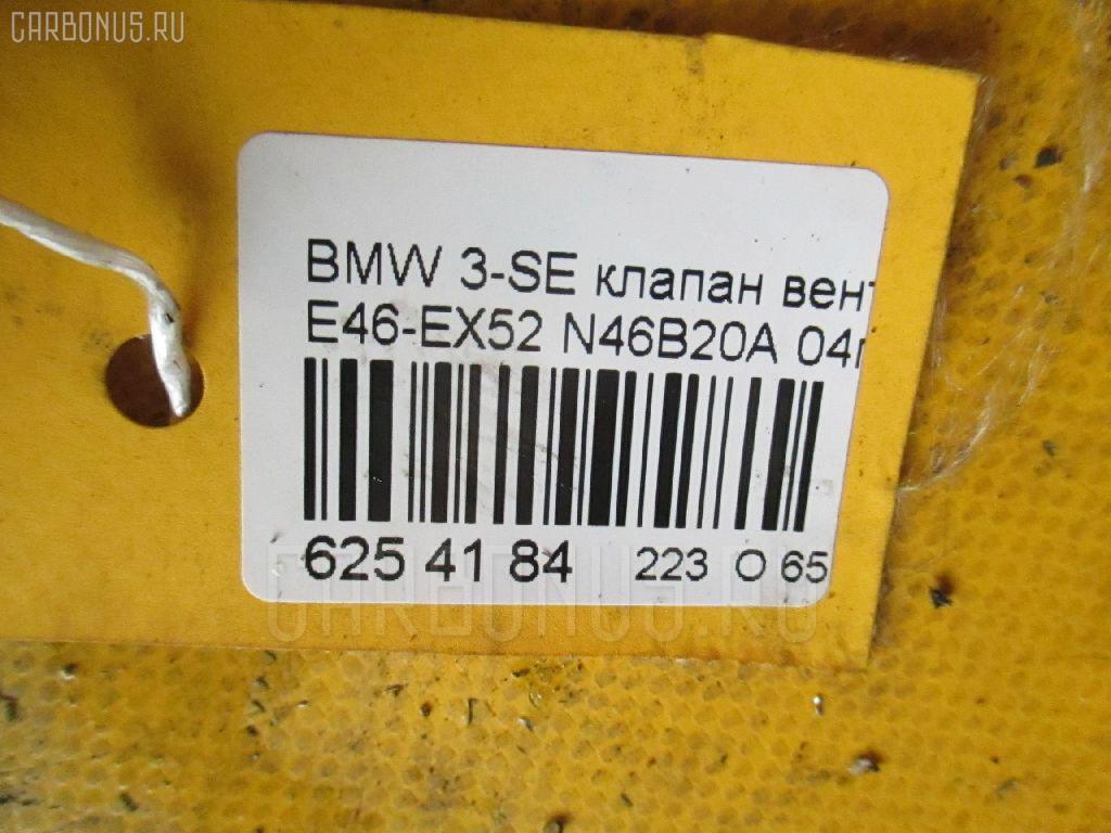 Клапан вентиляции топливного бака BMW 3-SERIES E46-EX52 N46B20A Фото 3
