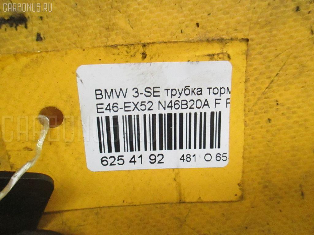 Трубка тормозная BMW 3-SERIES E46-EX52 N46B20A Фото 2