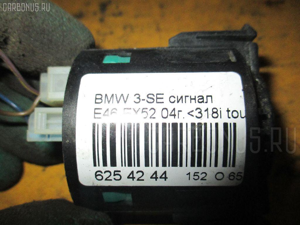 Сигнал BMW 3-SERIES E46-EX52 Фото 3