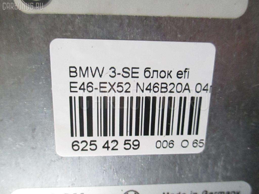 Блок EFI BMW 3-SERIES E46-EX52 N46B20A Фото 4