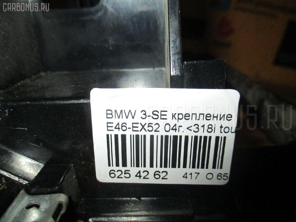 Крепление магнитофона BMW 3-SERIES E46-EX52 Фото 3