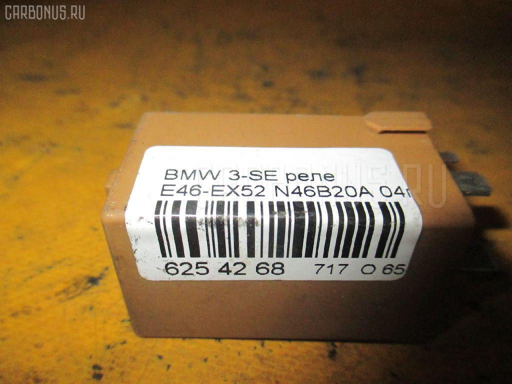 Реле стеклоочистителей BMW 3-SERIES E46-EX52 Фото 3