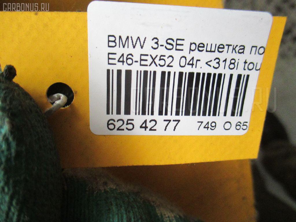 Решетка под лобовое стекло BMW 3-SERIES E46-EX52 Фото 3