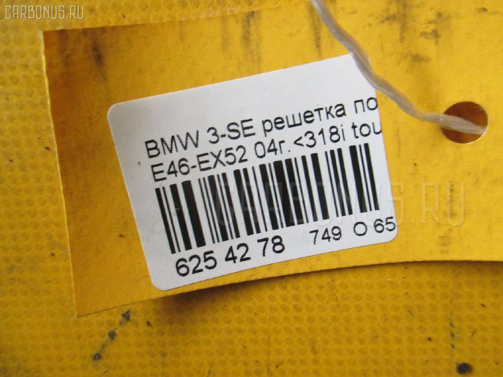 Решетка под лобовое стекло BMW 3-SERIES E46-EX52 Фото 2