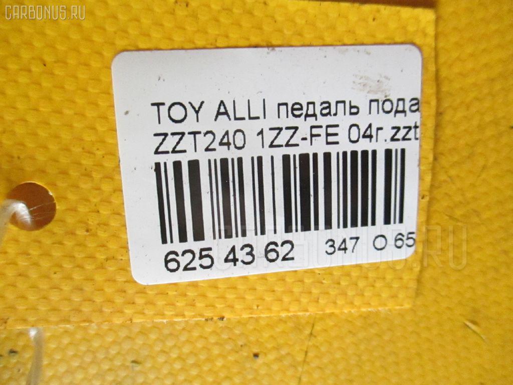 Педаль подачи топлива TOYOTA ALLION ZZT240 1ZZ-FE Фото 3