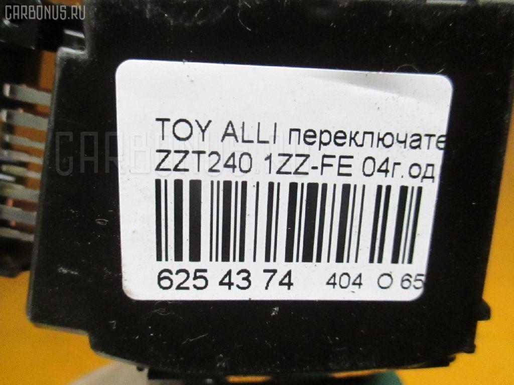 Переключатель стеклоочистителей TOYOTA ALLION ZZT240 1ZZ-FE Фото 3