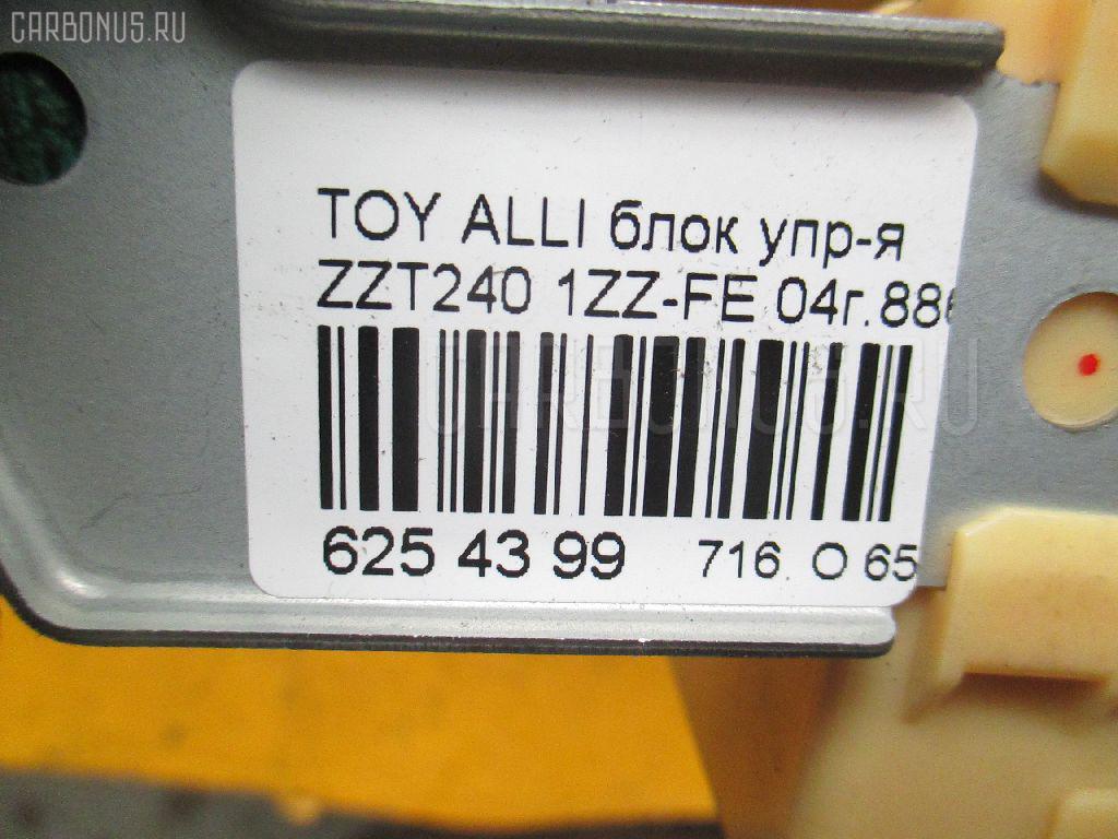 Блок упр-я TOYOTA ALLION ZZT240 1ZZ-FE Фото 4