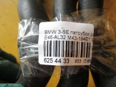 Патрубок радиатора печки Bmw 3-series E46-AL32 M43-194E1 Фото 2