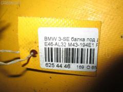 Балка под ДВС Bmw 3-series E46-AL32 M43-194E1 Фото 2