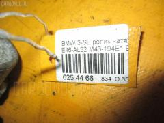 Натяжитель ролика BMW 3-SERIES E46-AL32 M43-194E1 Фото 3