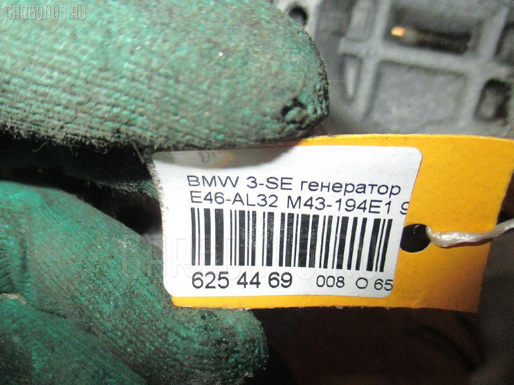Генератор BMW 3-SERIES E46-AL32 M43-194E1 Фото 4