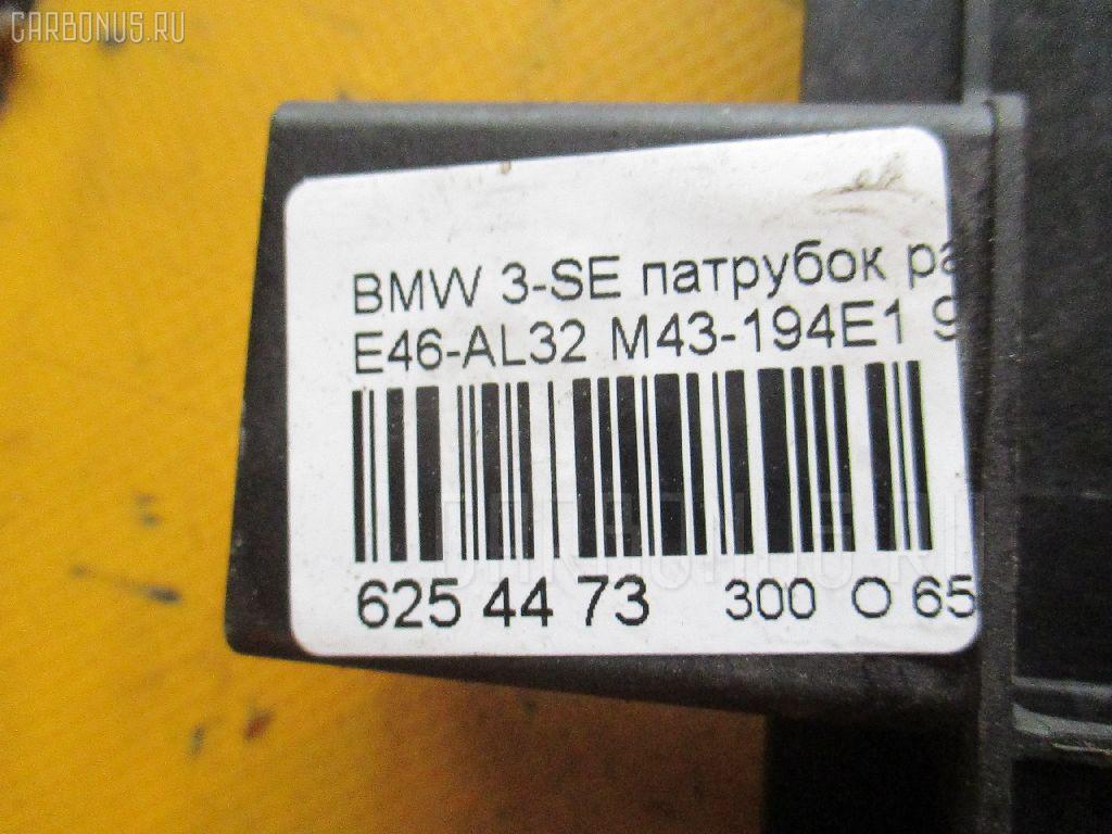 Крепление радиатора BMW 3-SERIES E46-AL32 M43-194E1 Фото 3