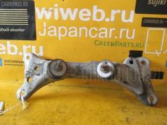 Подушка КПП BMW 3-SERIES E46-AL32 M43-194E1 Фото 1