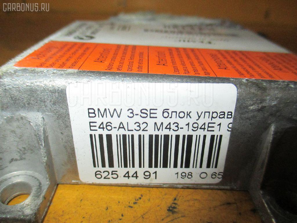 Блок управления air bag BMW 3-SERIES E46-AL32 Фото 3