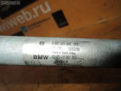 Мотор привода дворников BMW 3-SERIES E46-AL32 Фото 1