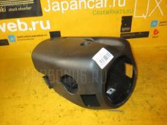 Кожух рулевой колонки BMW 3-SERIES E46-AL32 WBAAL32090FH63822 32311094678  32311096991