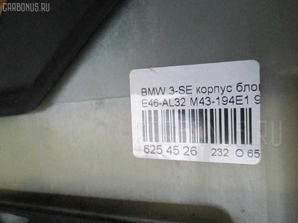 Корпус блока предохранителей BMW 3-SERIES E46-AL32 M43-194E1 Фото 3