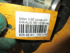 Ручка КПП BMW 3-SERIES E46-AL32 Фото 4