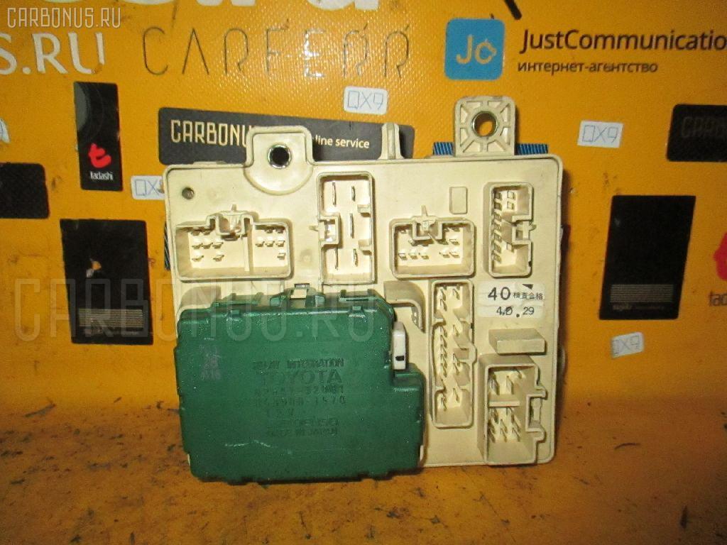 Блок предохранителей TOYOTA VISTA SV32 3S-FE. Фото 4