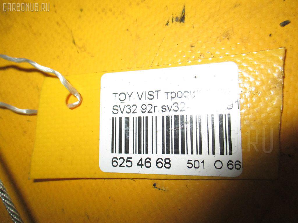 Тросик газа TOYOTA VISTA SV32 Фото 2