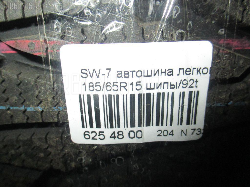 Автошина легковая зимняя SW-7 185/65R15 NANKANG Фото 4