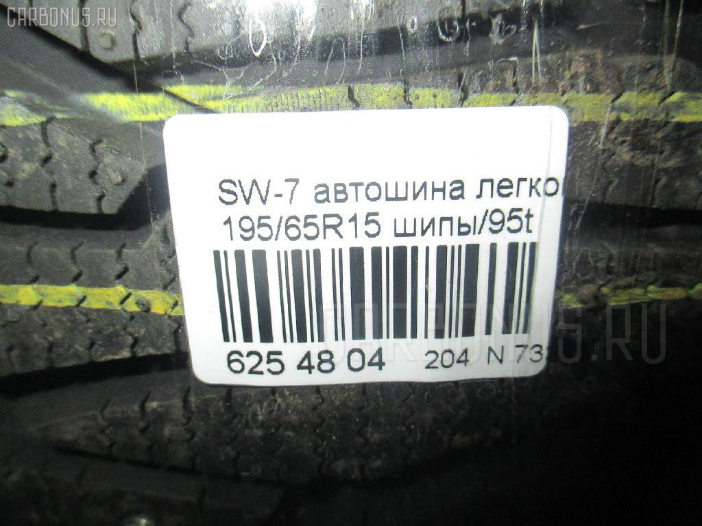 Автошина легковая зимняя SW-7 195/65R15 NANKANG Фото 4