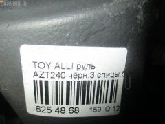 Руль TOYOTA ALLION AZT240 Фото 3