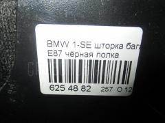 Шторка багажника Bmw 1-series E87-UF12 Фото 3