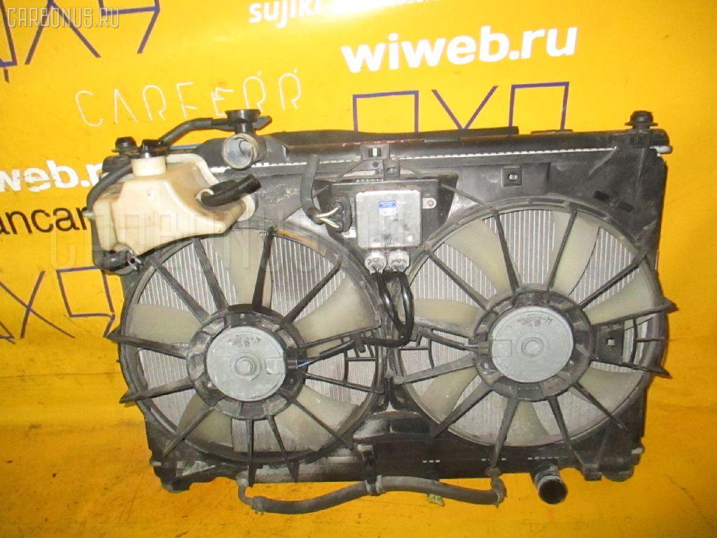 Радиатор ДВС Toyota Crown majesta UZS186 3UZ-FE Фото 1