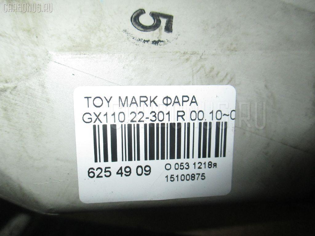 Фара TOYOTA MARK II GX110 Фото 3
