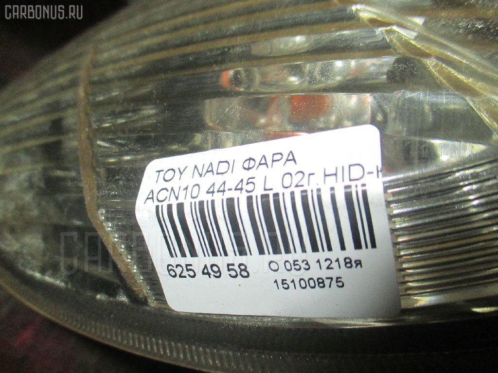 Фара TOYOTA NADIA ACN10 Фото 3