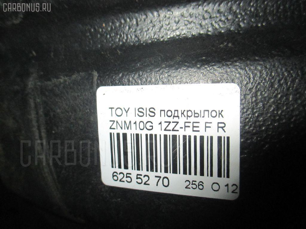 Подкрылок TOYOTA ISIS ZNM10G 1ZZ-FE Фото 2