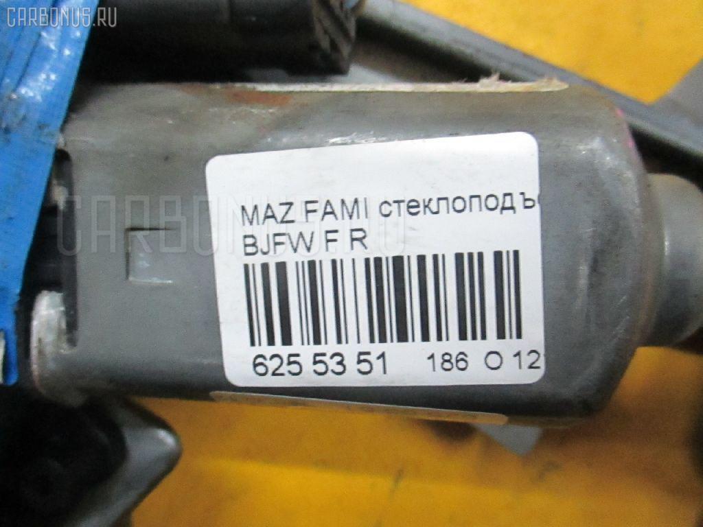 Стеклоподъемный механизм MAZDA FAMILIA BJFW Фото 2
