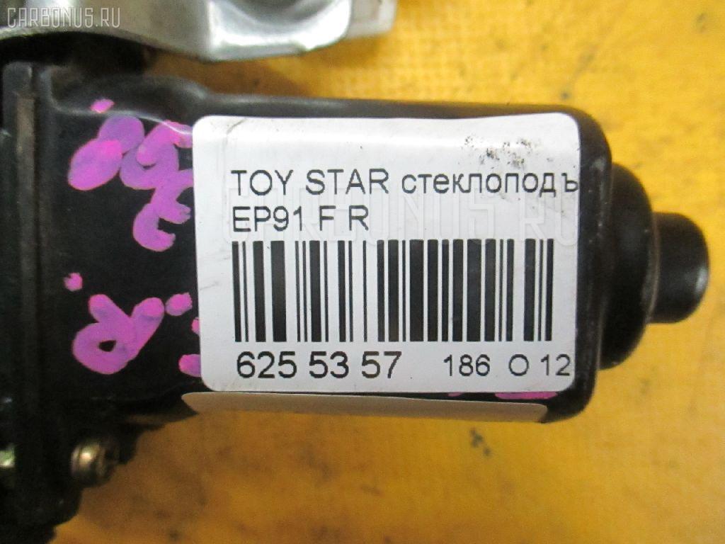 Стеклоподъемный механизм TOYOTA STARLET EP91 Фото 2
