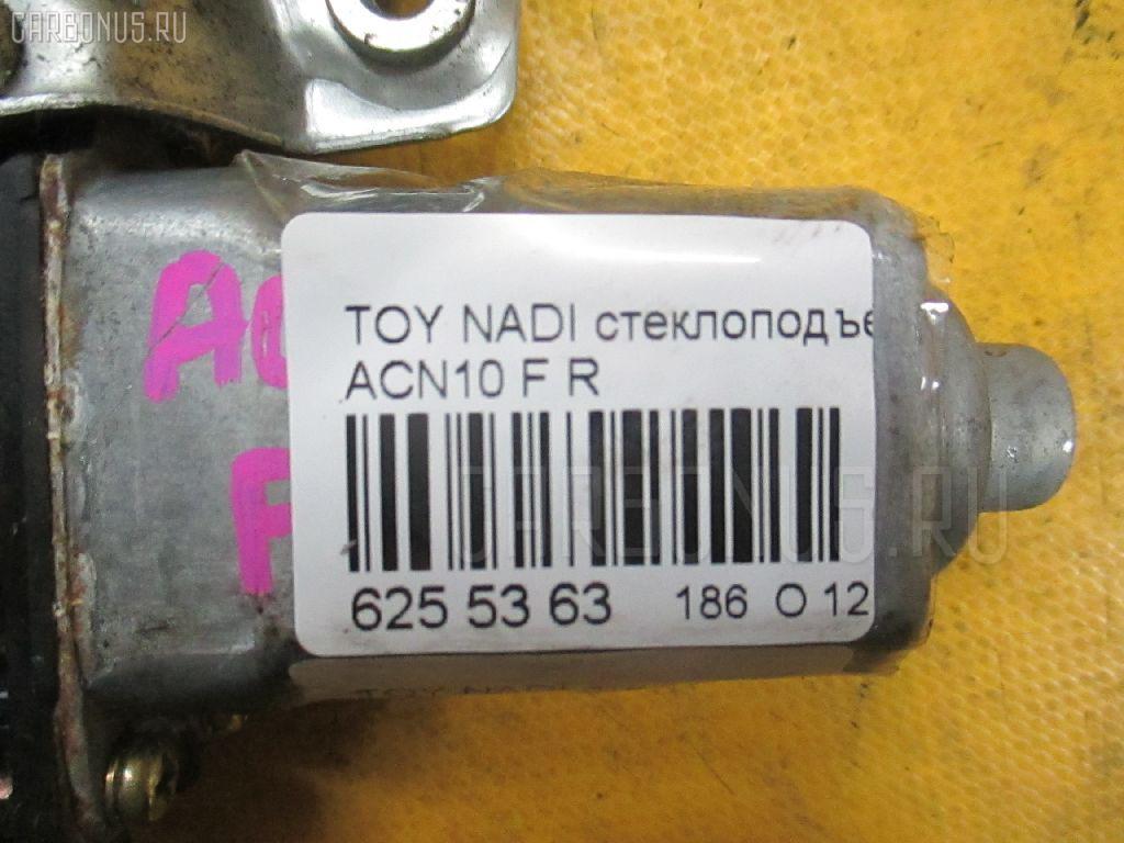 Стеклоподъемный механизм TOYOTA NADIA ACN10 Фото 2